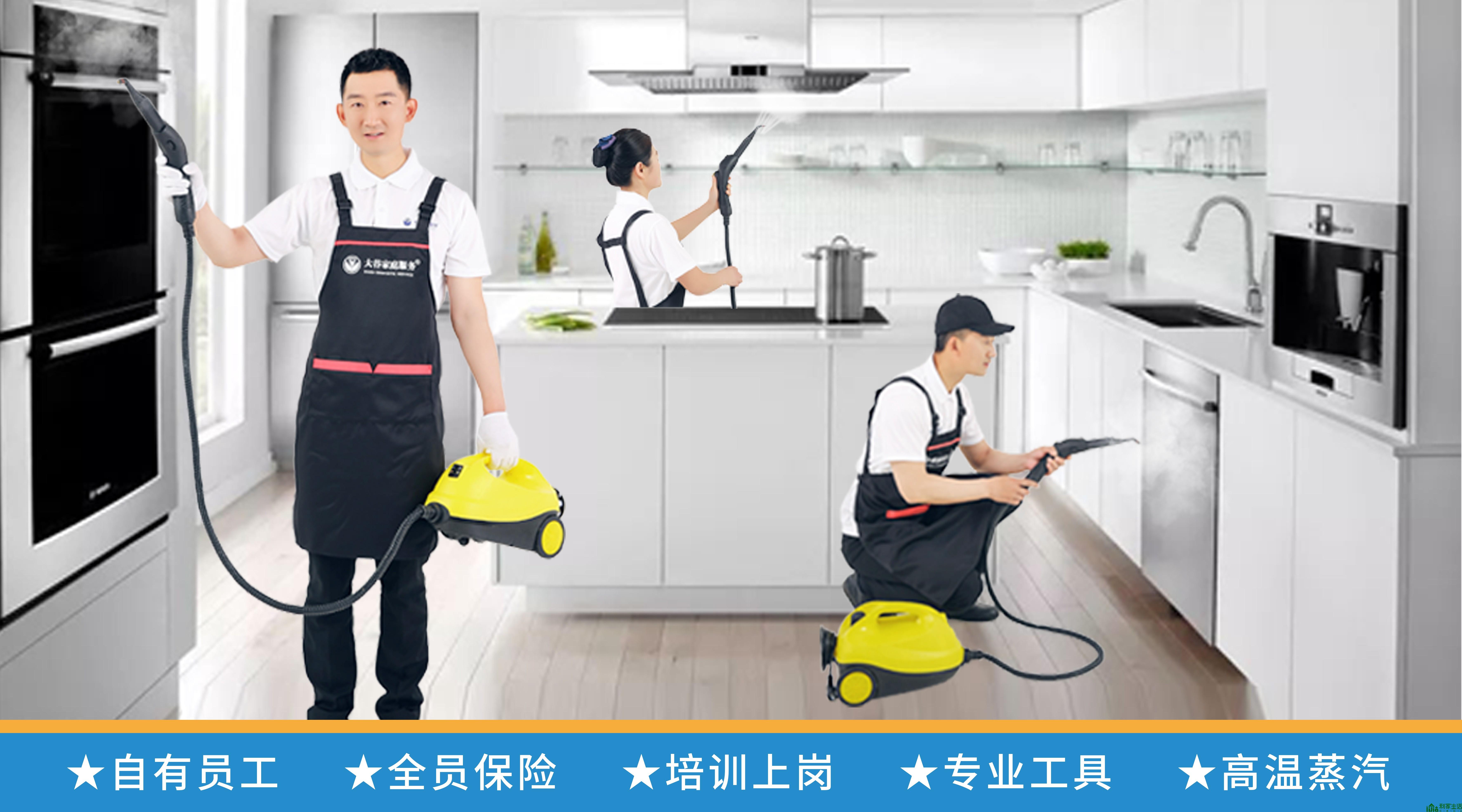 【开发区】辽宁大谷家庭服务有限公司:大谷家庭服务