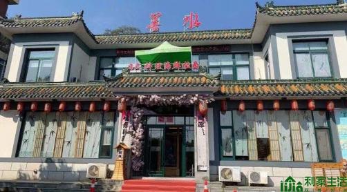 【六纬路商圈】丹东善水餐服务有限公司:善水日料