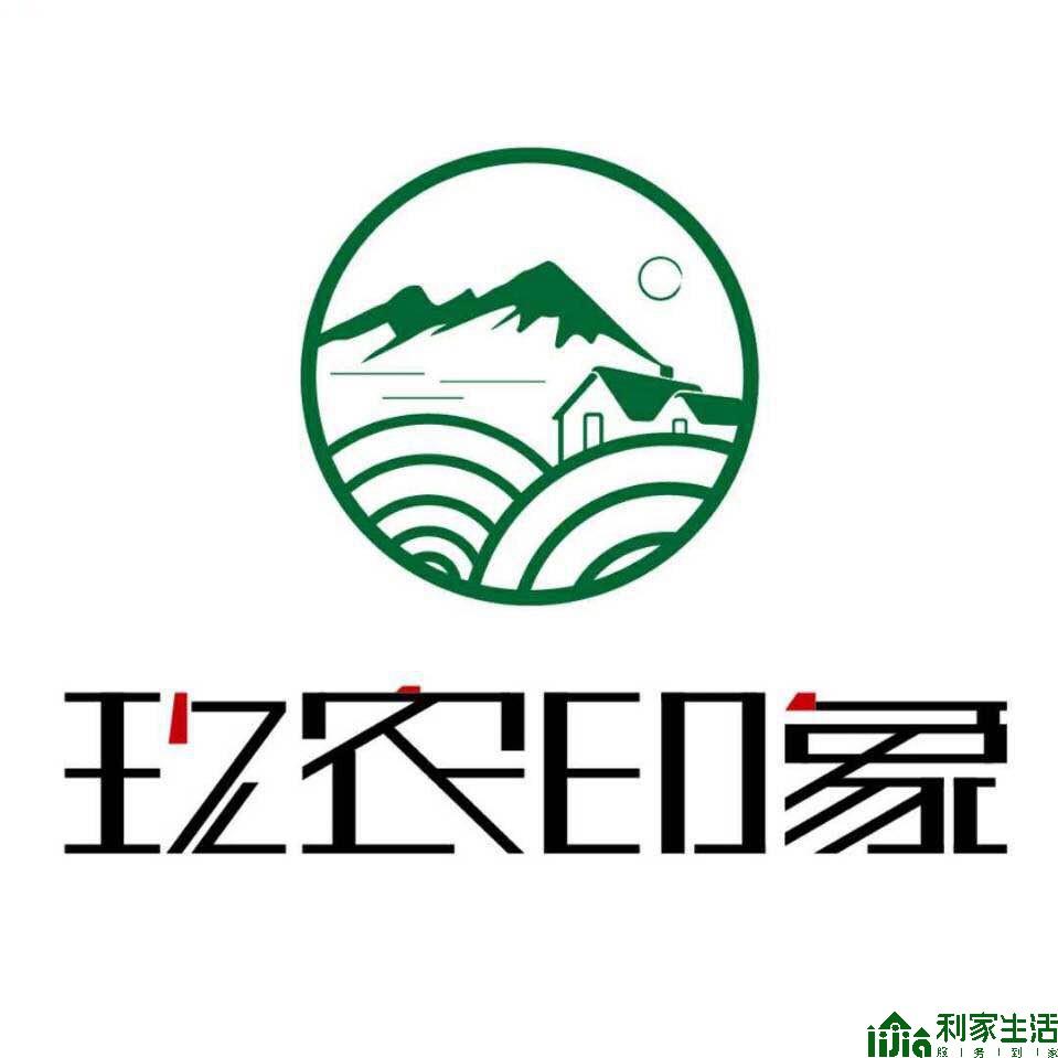 丹东玖农印象农业发展有限责任公司